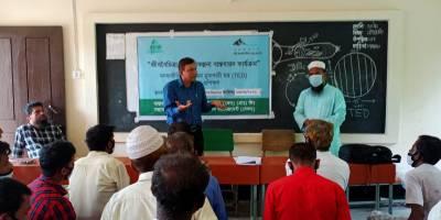 Capacity Building and Awareness